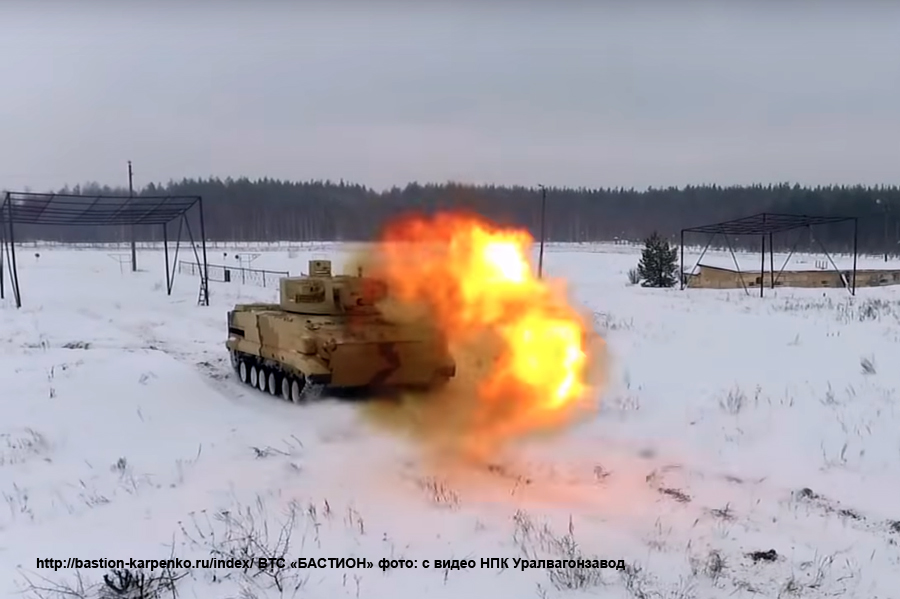 2S38 Derivatsiya-PVO 57-mm AAA SPG - Page 12 A-220m14