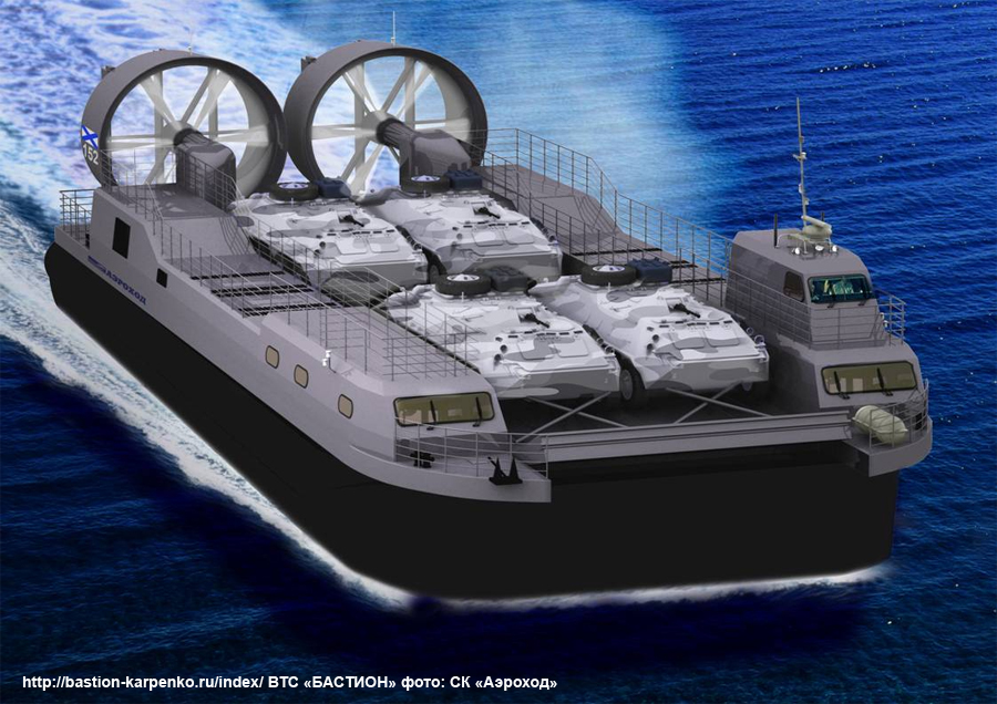 Auxilliary vessels, Special-purpose and minor naval ships - Page 21 A-750_10
