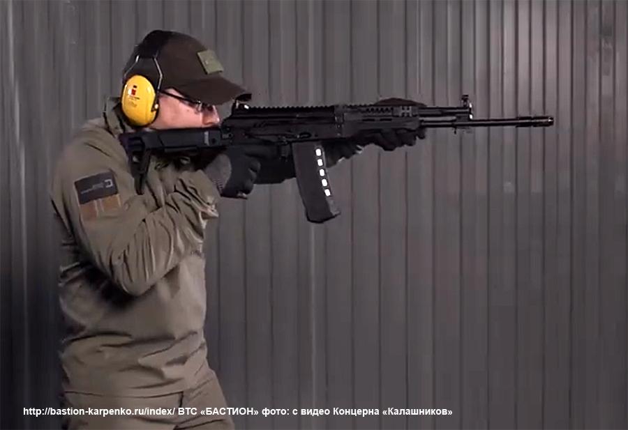 Russian Assault Rifles & Machine Guns Thread: #2 - Page 9 Ak-19_10