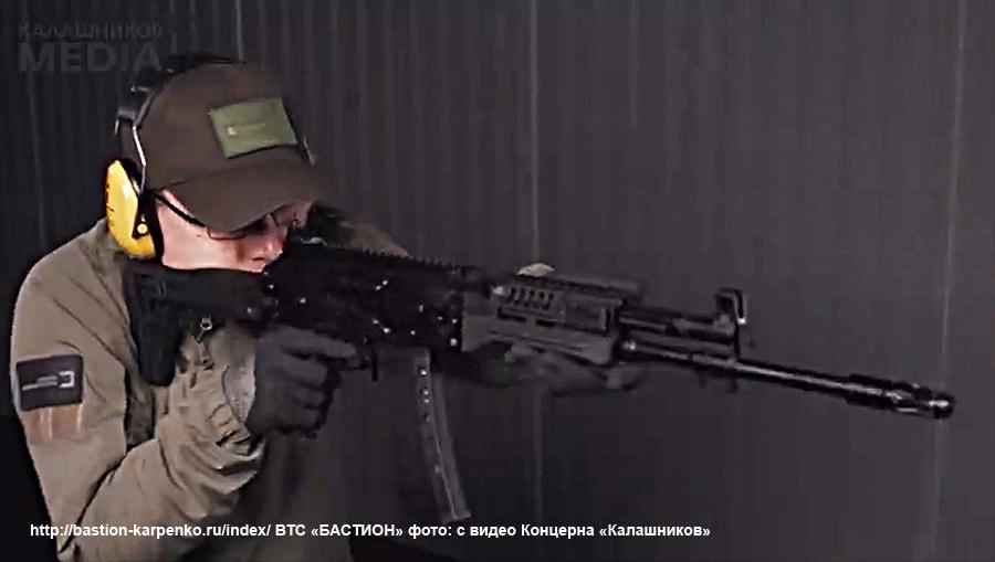 Russian Assault Rifles & Machine Guns Thread: #2 - Page 9 Ak-19_11