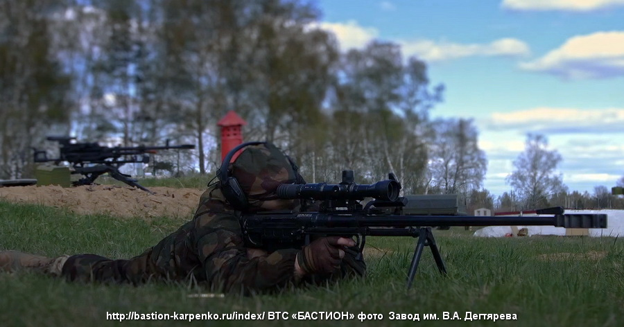 Russian Sniper Rifles and Units - Page 21 Asvk-m11