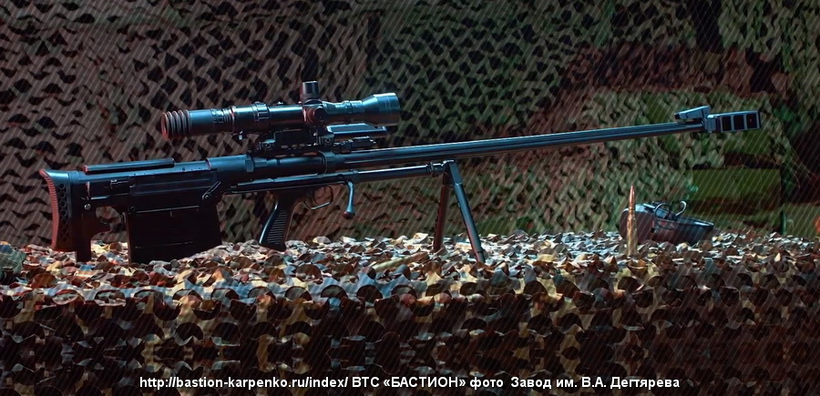 Russian Sniper Rifles and Units - Page 21 Asvk-m12