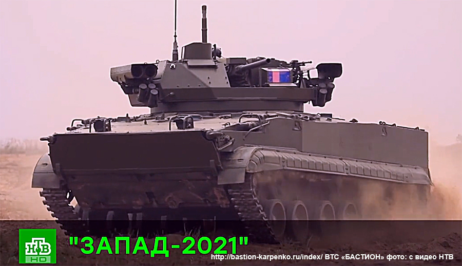 BMP-3 in Russian Army - Page 10 B-19_z11