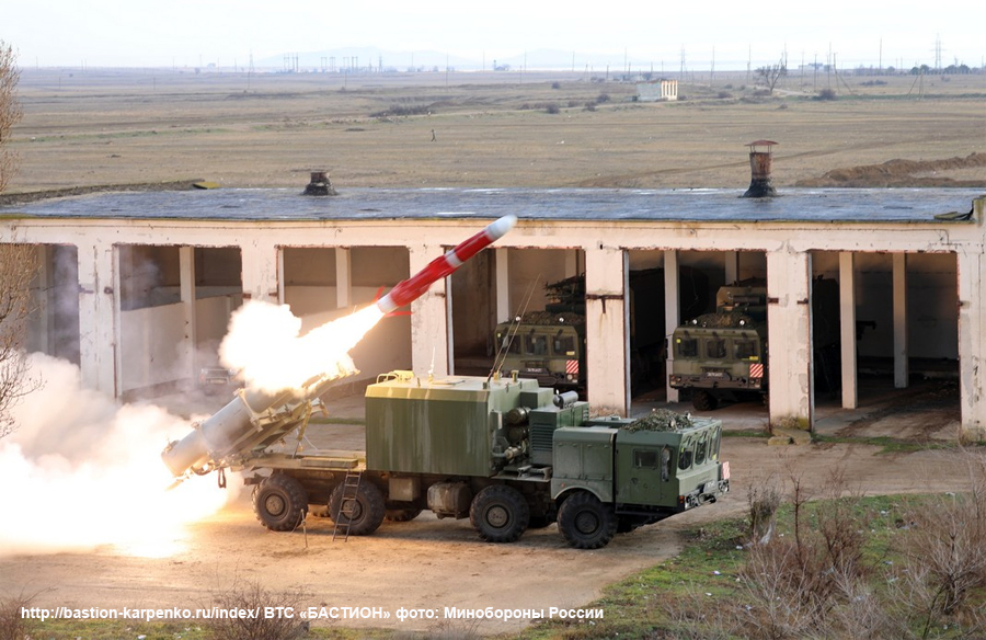 Coastal Missile Systems - Page 4 Bal_ch11