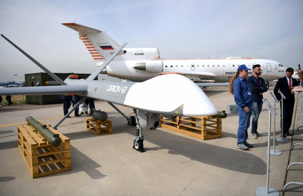 UAVs in Russian Armed Forces: News #2 - Page 20 Bbjtvd10