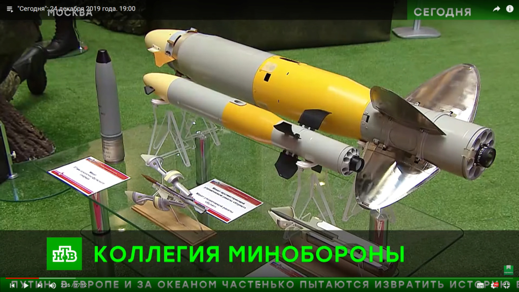 Russian Army ATGM Thread - Page 18 Bulat10