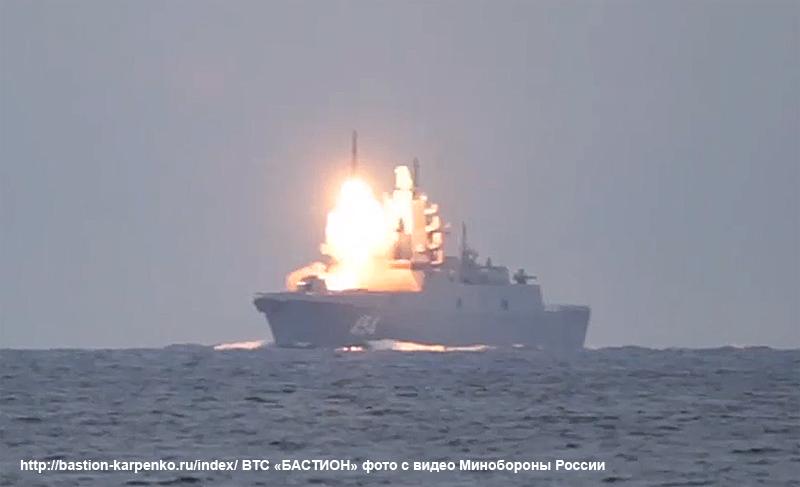 3M22 Zircon Hypersonic Cruise Missile - Page 18 Cirkon14
