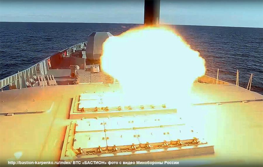 3M22 Zircon Hypersonic Cruise Missile - Page 18 Cirkon15