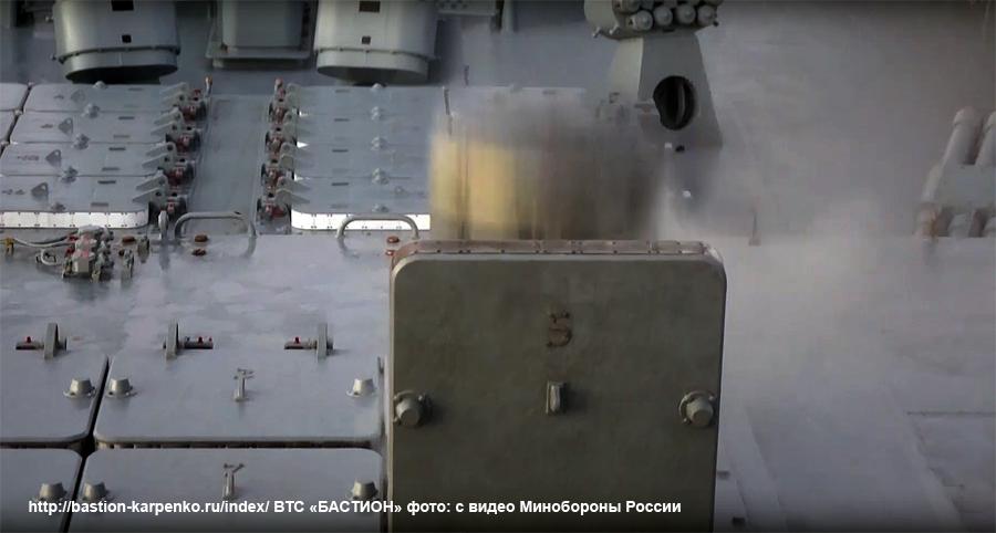 Project 22350: Admiral Sergei Gorshkov - Page 24 Cirkon22
