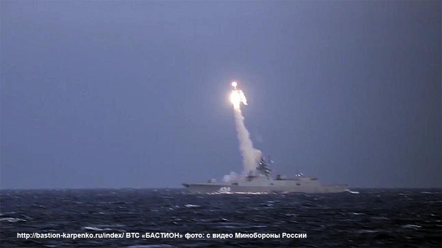 Project 22350: Admiral Sergei Gorshkov - Page 24 Cirkon23