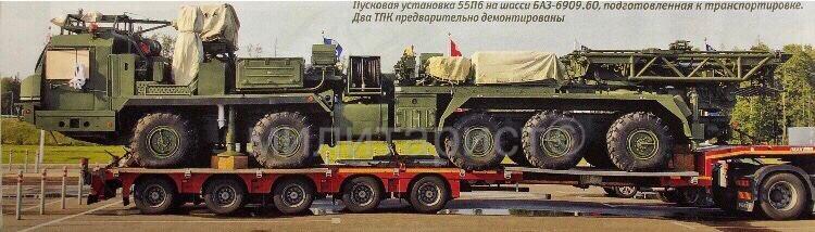 S-300/400/500 News [Russian Strategic Air Defense] #3 - Page 30 Ekocwv10