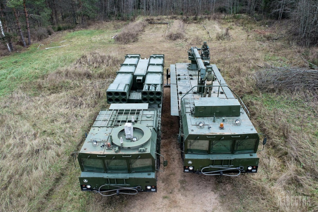 Russian MRLS: Grad, Uragan, Smerch, Tornado-G/S - Page 13 Entxio10