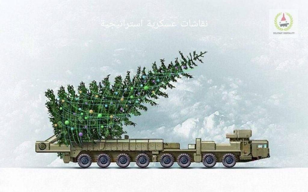Strategic Missile Troops (RVSN): Discussion & News - Page 15 Eqfacz10