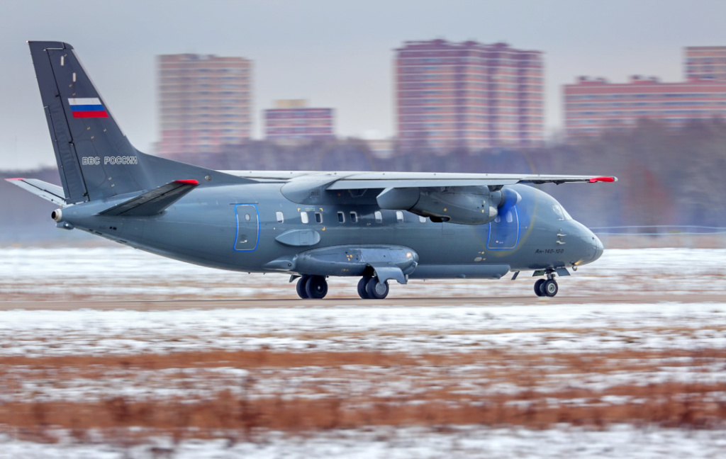 Utility/Auxilliary aircrafts in RuAF - Page 6 Erizm910