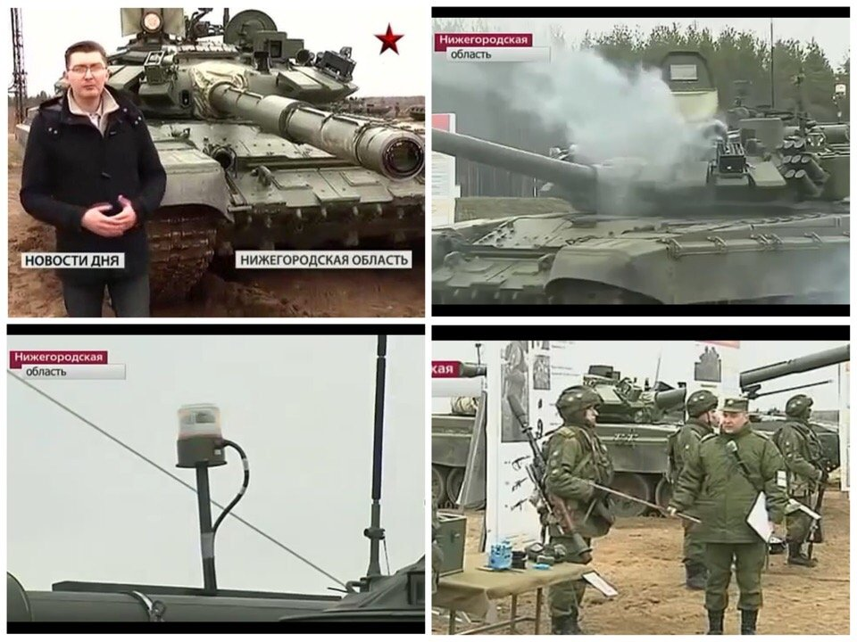 Russian Ground Forces: News #2 - Page 37 Esqxdy10