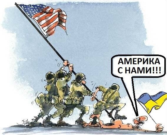 The Situation in the Ukraine. #29 - Page 12 Eychvr10