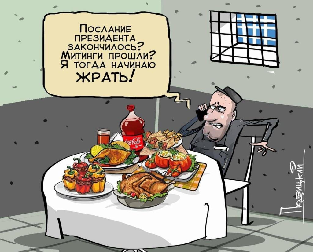 Alexei Navalny case - Page 20 Ezrmd510