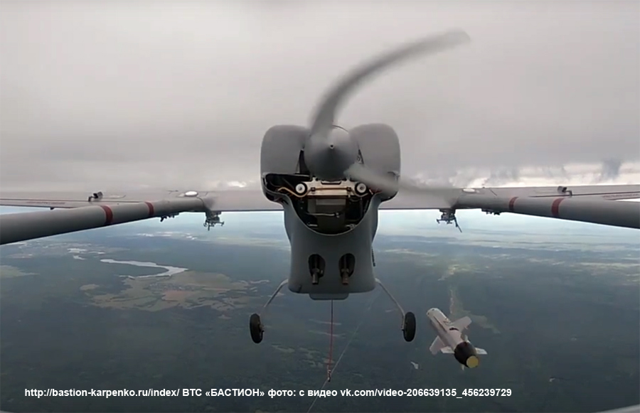UAVs in Russian Armed Forces: News #2 - Page 23 Forpos12