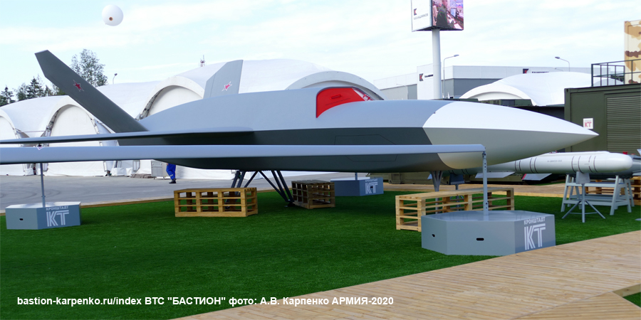 UAVs in Russian Armed Forces: News #2 - Page 4 Grom_b10