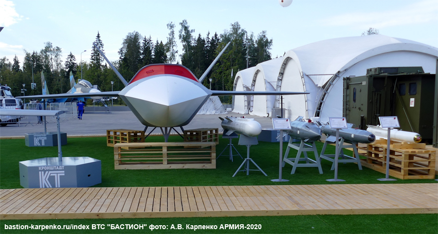 UAVs in Russian Armed Forces: News #2 - Page 4 Grom_b11