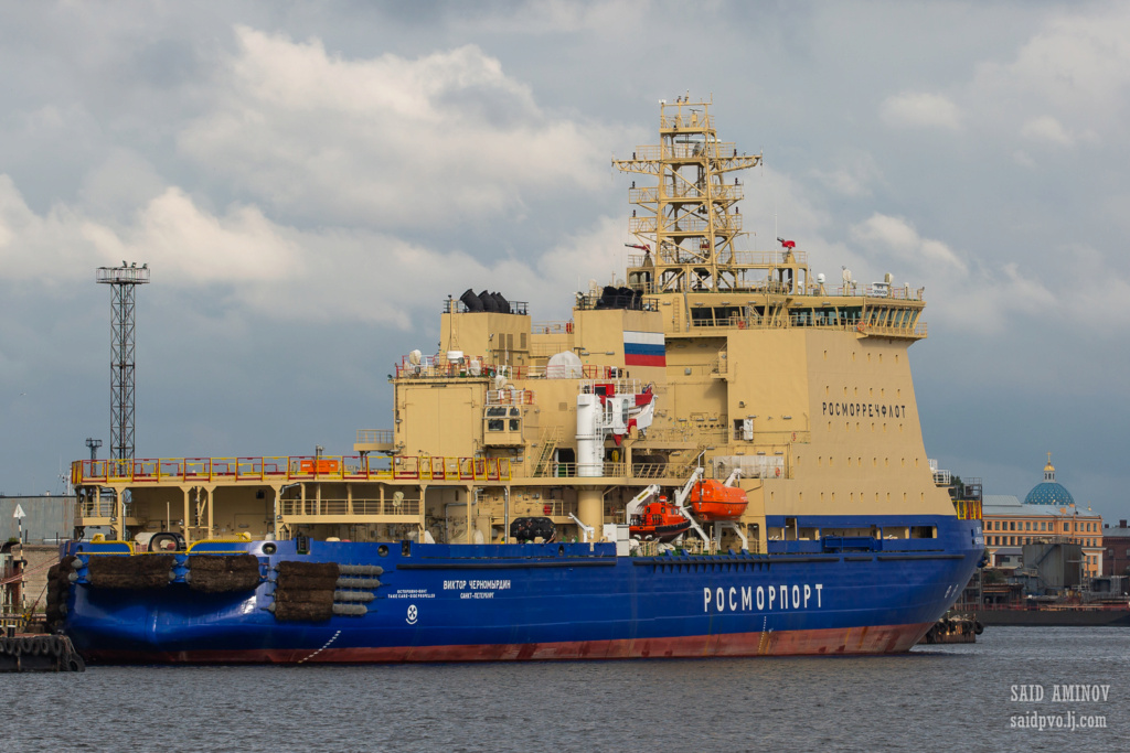 Icebreakers - Page 15 H18a0511