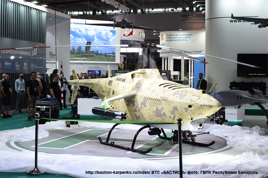 UAVs in Russian Armed Forces: News #2 - Page 17 Hunter10