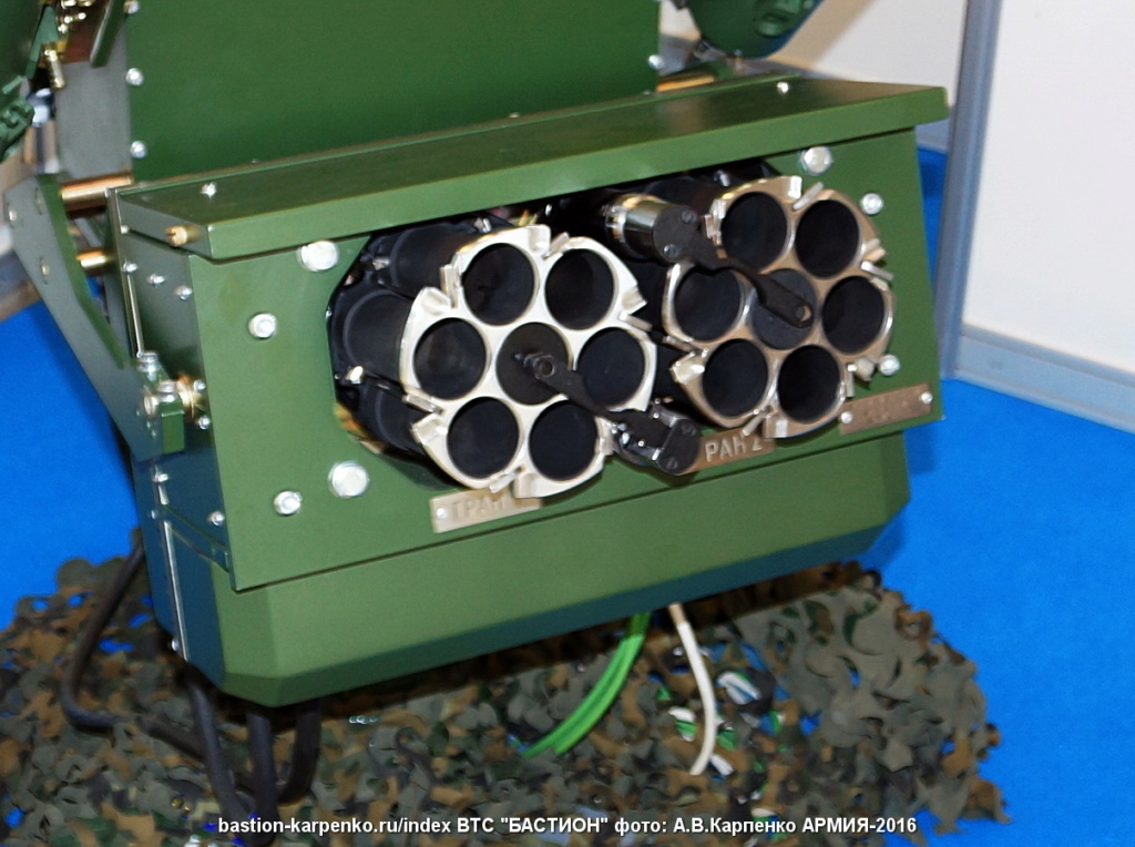 Strategic Missile Troops (RVSN): Discussion & News - Page 15 Ik-37012