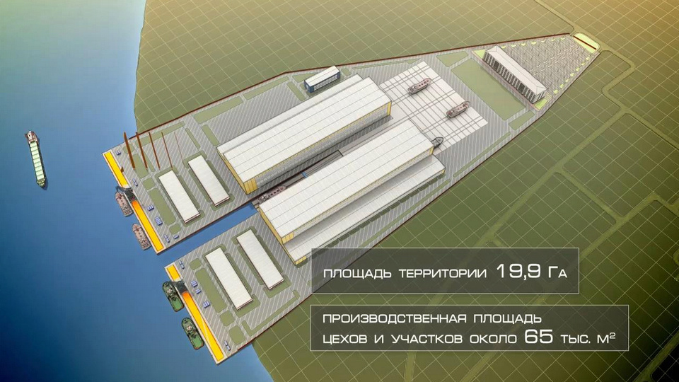 Russian Naval Shipbuilding Industry: News - Page 21 Jhkj_10