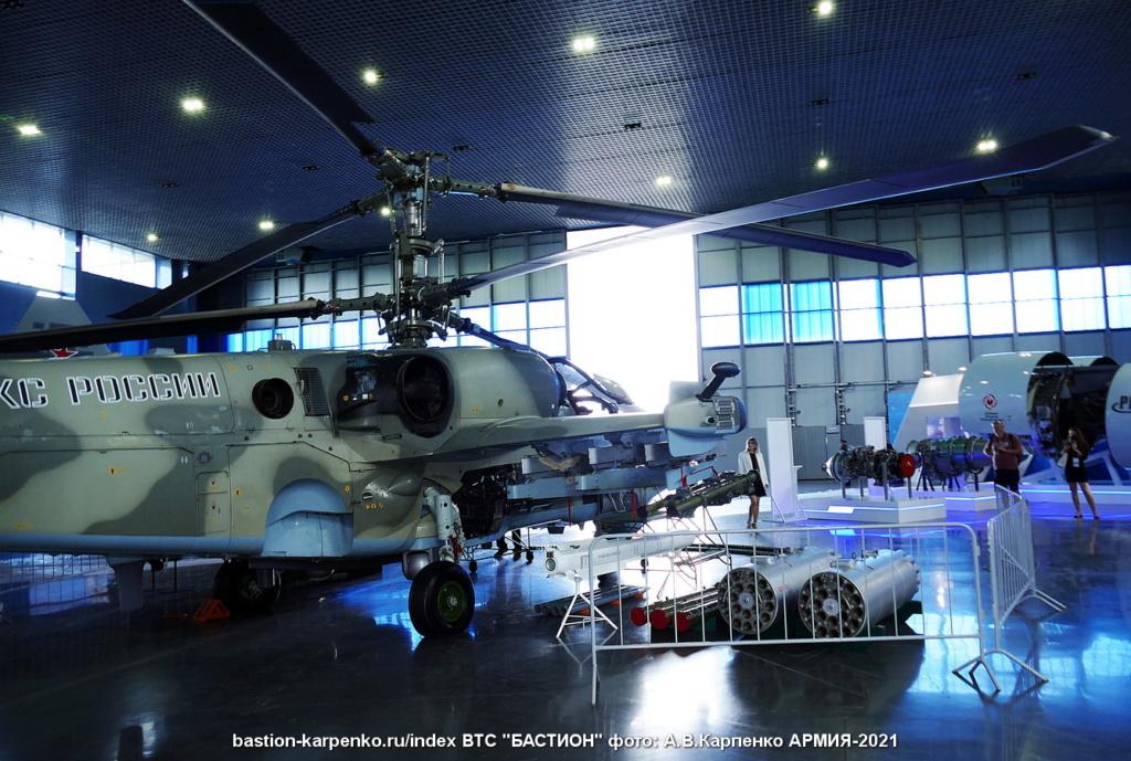 Ka-52 in Russian Air Force - Page 29 Ka-52m14