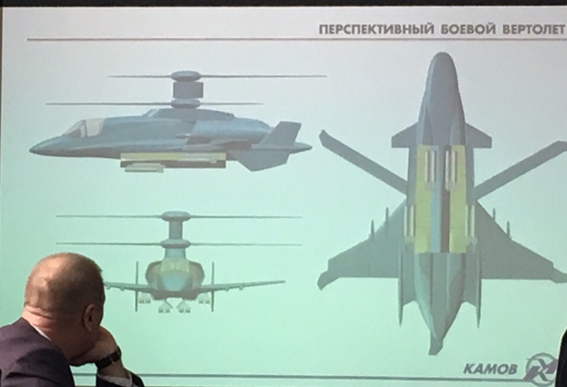 Promising high-speed helicopter (PSV) - Page 3 Kamov_10
