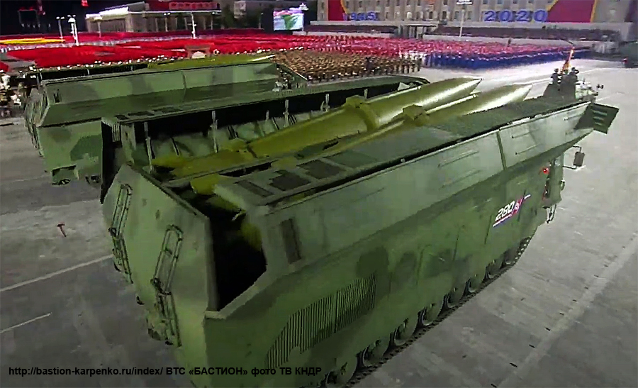 DPR Korea Space and Missiles - Page 6 Kn-23_12
