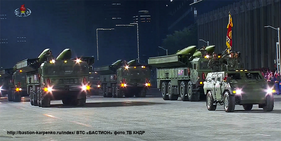 DPR Korea Space and Missiles - Page 6 Kn-23_13