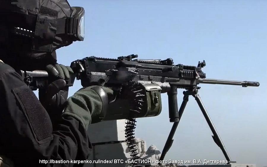 Russian Assault Rifles/Carbines/Machine Guns Thread: #2 - Page 10 Kord-512