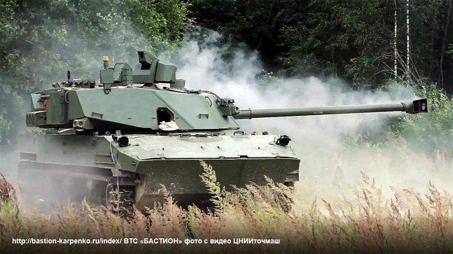 "2S42 ""Lotos"" 120mm Self-Propelled Gun Lotos_11"