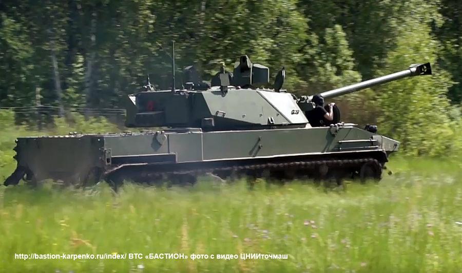 "2S42 ""Lotos"" 120mm Self-Propelled Gun Lotos_12"