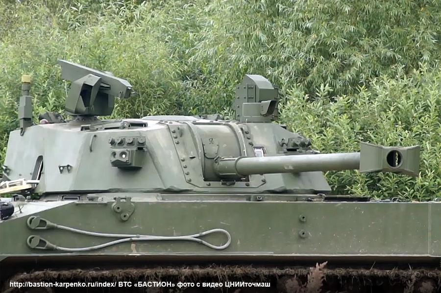 "2S42 ""Lotos"" 120mm Self-Propelled Gun Lotos_13"