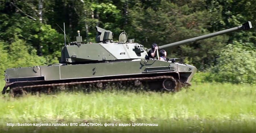 "2S42 ""Lotos"" 120mm Self-Propelled Gun Lotos_14"