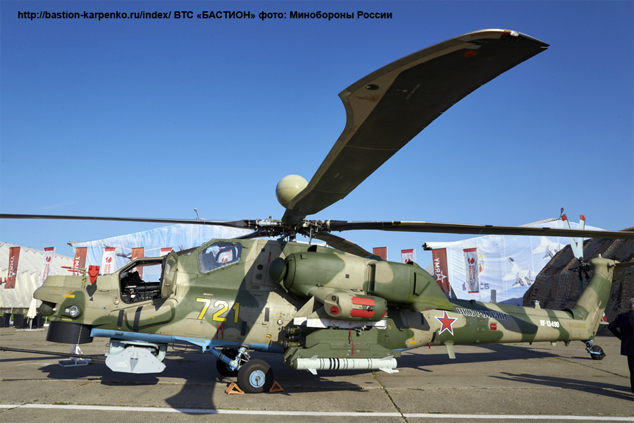 Russian Helicopter ATGMs - Page 8 Mi-28n10