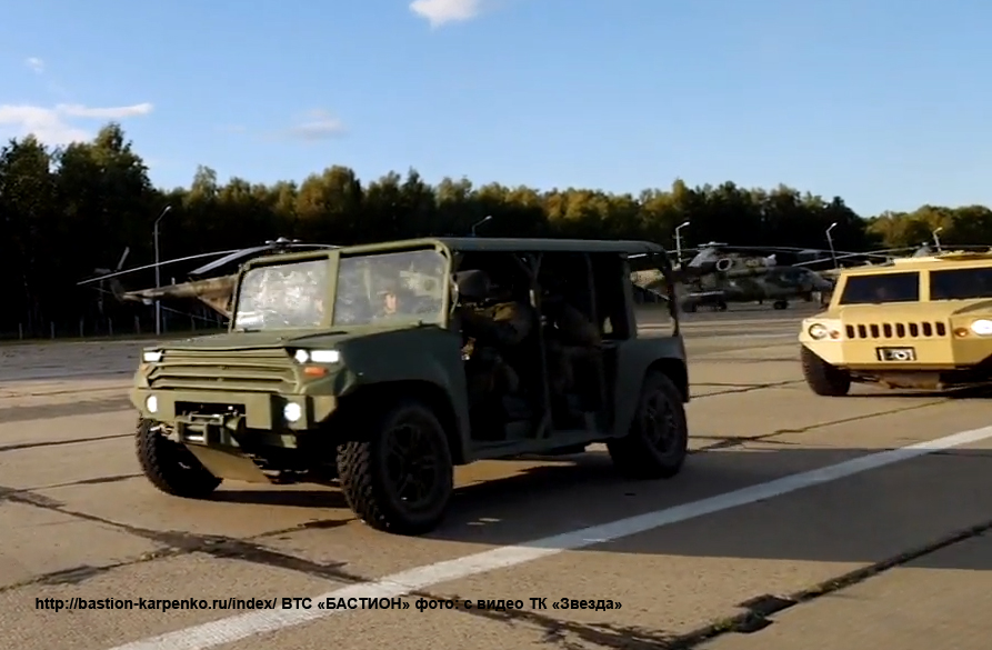 Russian Airborne Troops (VDV) News: - Page 14 Mma_mi10