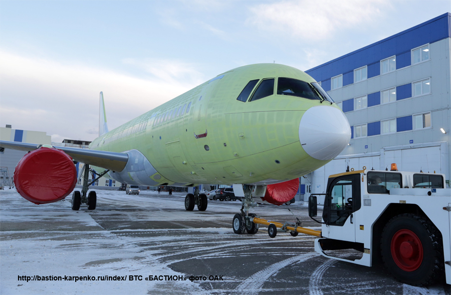Russian Civil Aviation: News #3 - Page 37 Ms-21-11