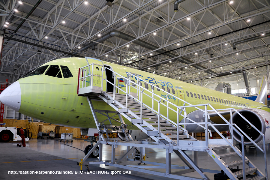 Russian Civil Aviation: News #3 - Page 37 Ms-21-14