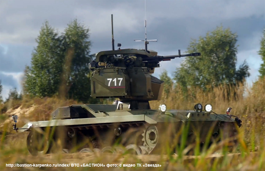 Russian Army Robots - Page 23 Nereht11