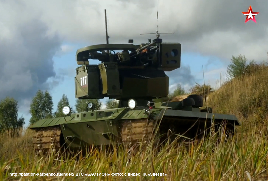 Russian Army Robots - Page 23 Nereht12