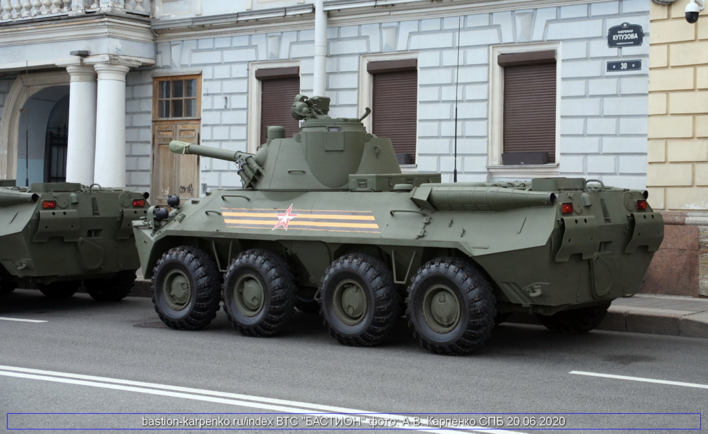 Russian Gun Artillery: Discussion Thread - Page 13 Parad_21