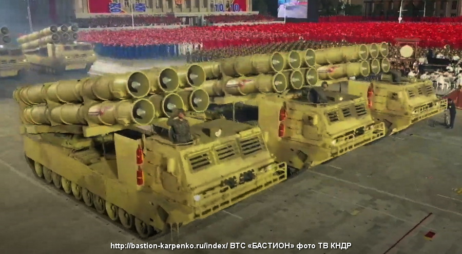 DPR Korea Space and Missiles - Page 6 Rszo_k11