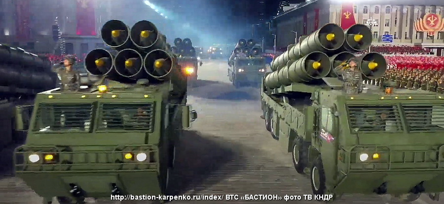 DPR Korea Space and Missiles - Page 6 Rszo_k12