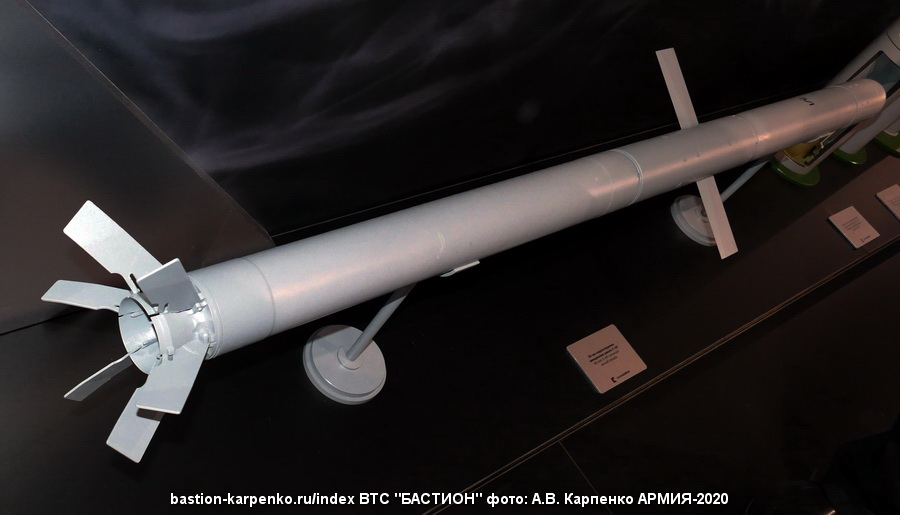 Russian Tactical Air-to-Surface Missiles (ASM): - Page 6 S-8l_a11