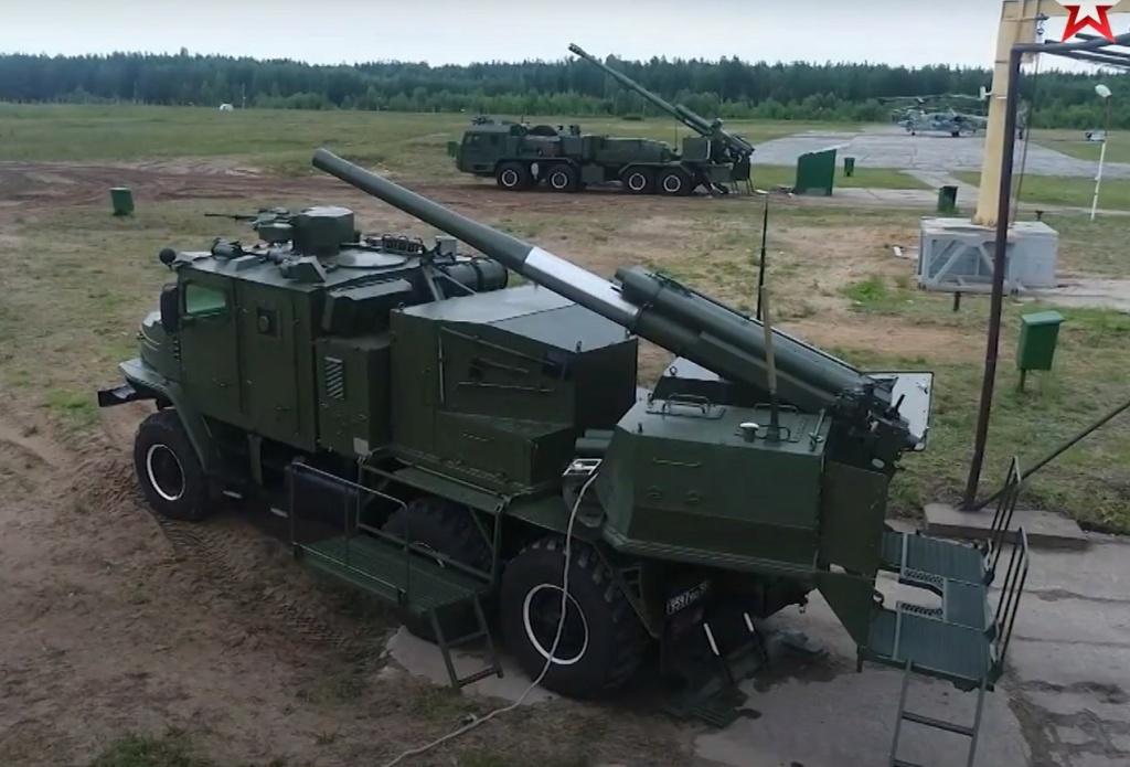 Russian Gun Artillery: Discussion Thread - Page 16 Screen26
