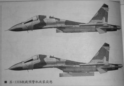 Future Russian Aircraft Carriers and Deck Aviation. #3 - Page 4 Su-33u10