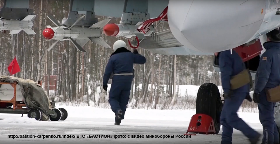 Russian Military Photos and Videos #4 - Page 40 Su-35s16